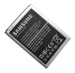 B500BE - Battery B500BE (4pin) Samsung I9195 Galaxy S4 Mini (original)