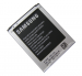 GH43-03849A - Battery Samsung I8260 Galaxy Core (original)