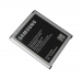 GH43-04412A - Battery EB-BJ100CBE Samsung SM-J100 Galaxy J1 (original)